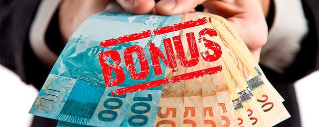 27972650275 090e9e68f3 z - ベラジョンカジノの入金ボーナスは、入金毎に3回のボーナス付与!とってもお得!最高$1,000+10日間無料プレイ付!