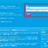 berajyon taikai3 160x160 - 【2021年度】ベラジョンカジノの魅力・特徴を徹底解説!登録・入金・出金・評判・ボーナス・安全性のまとめ