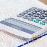 img378 00 160x160 - ベラジョンカジノで儲けたら納税しなければいけない?