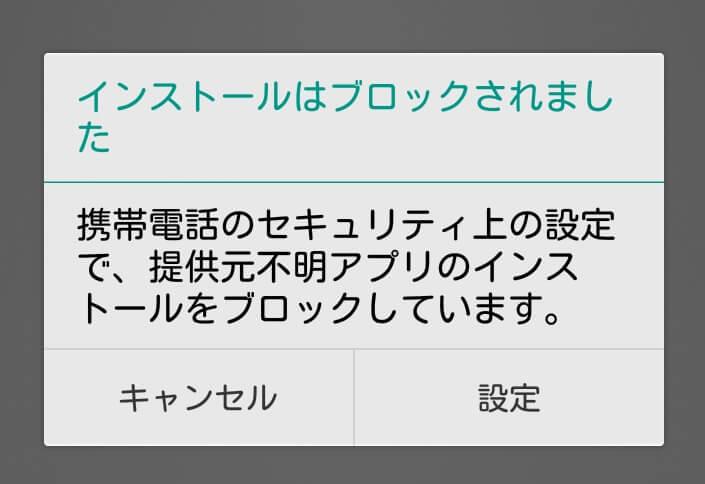 000 - ベラジョンカジノのスマホ公式アプリのダウンロード方法と手順、iOS版は、指紋認証(Touch ID)対応だから便利!