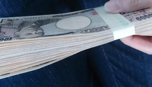 ベラジョンカジノで儲ける方法を解説!儲かるためには稼げるゲーム選びが重要!