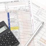 img 003db1ee5fbeca78051d0855598728cd370486 160x160 - ベラジョンカジノで儲けたら納税しなければいけない?