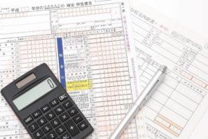 img 003db1ee5fbeca78051d0855598728cd370486 300x200 - ベラジョンカジノで得た収入の税金対策と税金計算。会社に収益を知られない確定申告の方法