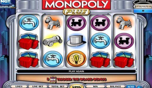 モノポリー初心者必見!ベラジョンカジノのモノポリーのルール、遊び方、必勝法、楽しみ方。勝率アップの方法も解説