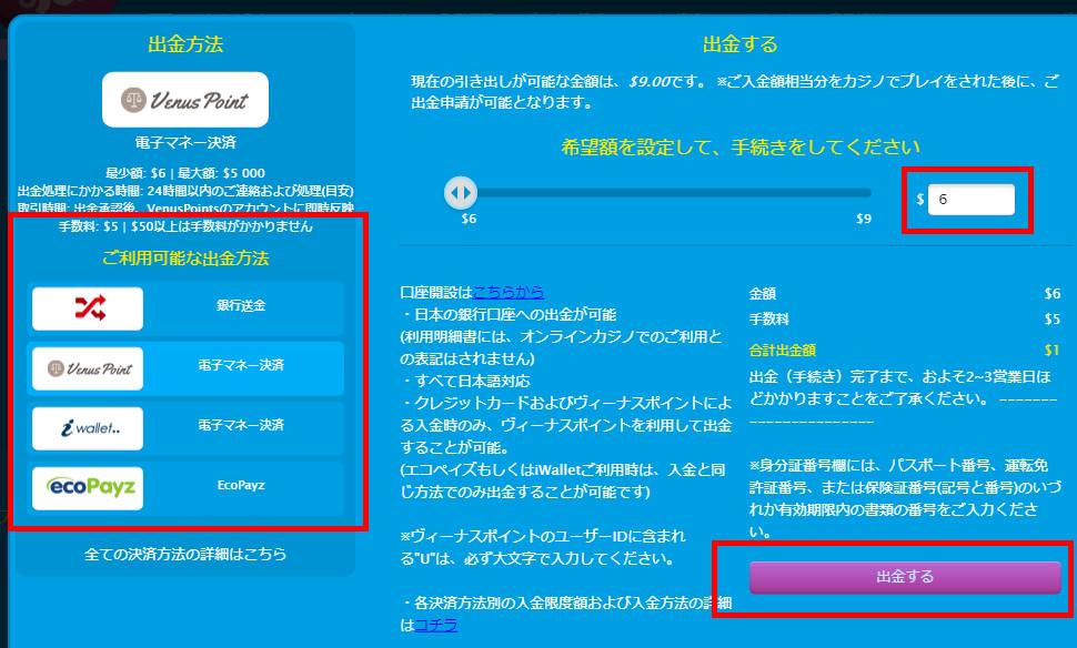 2020 02 05 171831 - ベラジョンカジノの登録方法・手順・注意点を解説。無料ボーナス3,000円分のキャンペーン実施中!