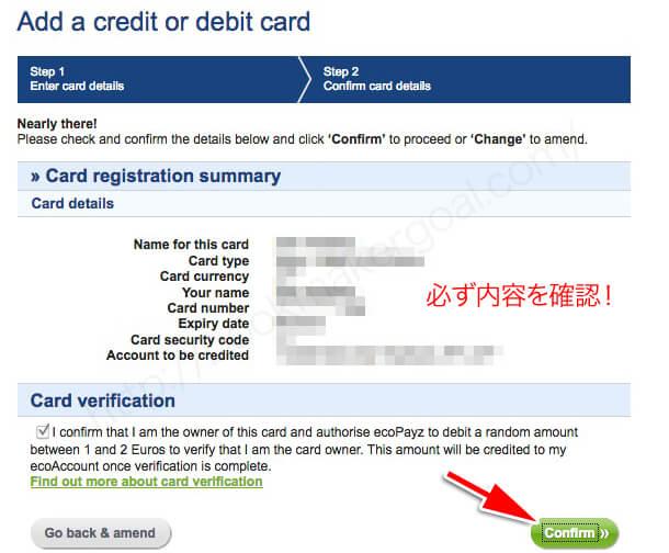 bet365 eco depo4 - ecoPayz(エコペイズ)の入金方法、手数料、限度額の解説