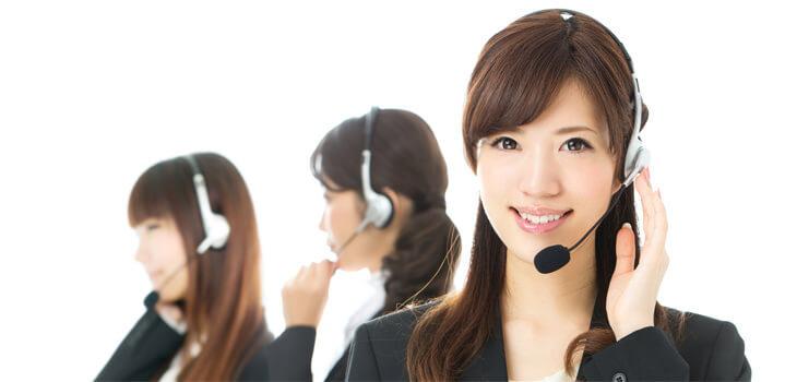 callcenter system top misc - ベラジョンカジノ(Vera&John)登録・入金・出金・ボーナスのまとめ