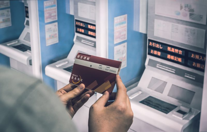 FP 201711 50 800x510 1 - ベラジョンカジノの出金方法「国内銀行送金」の説明。コンビニATMで勝ち金の出金が可能!