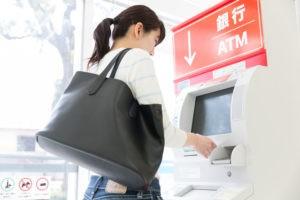 tuto atm 300x200 - ベラジョンカジノの出金方法「国内銀行送金」の説明。コンビニATMで勝ち金の出金が可能!