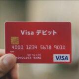 1488431427749 160x160 - ベラジョンカジノの入金方法。入金限度額、入金手数料の比較まとめ
