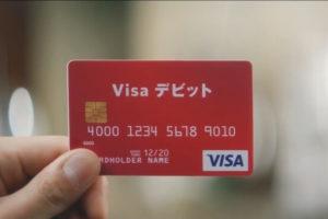 1488431427749 300x200 - ベラジョンカジノにクレジットカードなしで入金する方法を図解説明で解説。手数料、入金限度額、最低入金額まとめ