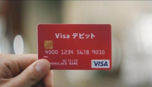 ベラジョンカジノのデビットカード入金方法・入金限度額・入金手数料の解説