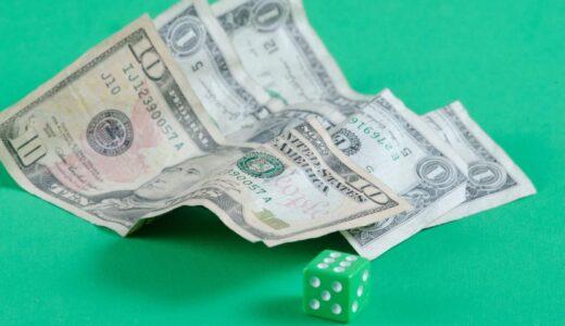 ベラジョンカジノは儲かるのか、大勝ちできない、勝てないの口コミ、評判は信じてはいけない理由
