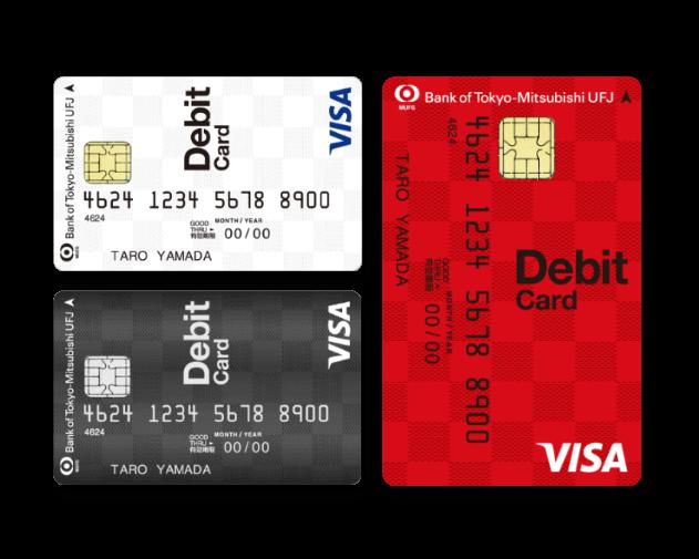 MUFG main a1 - ベラジョンカジノの入金方法・手順・手数料・限度額・種類を解説します