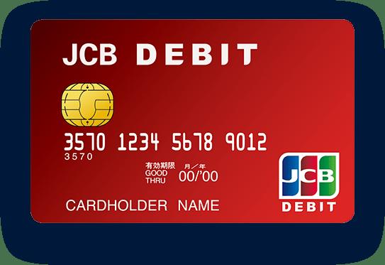 debit card sp - ベラジョンカジノのデビットカード入金方法を図解説明で解説。手数料、入金限度額、最低入金額まとめ