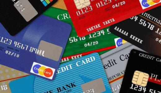 ベラジョンカジノのクレジットカード入金方法・入金限度額・入金手数料の解説