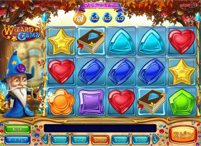 2016 05 30 231141 - ベラジョンカジノのスロット高額当選ジャックポットで賞金者4億円の画像!ジャックポット必勝法も解説します