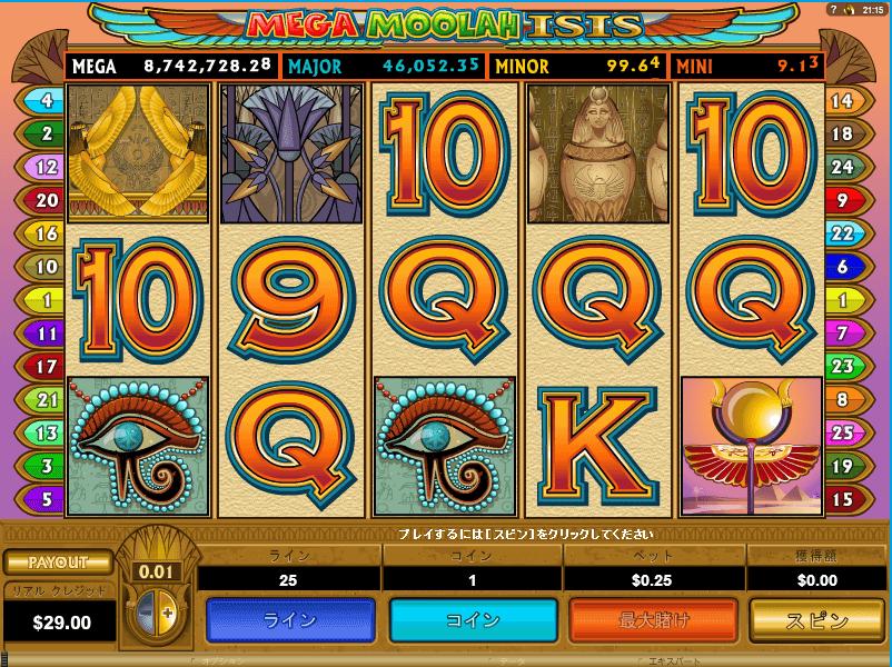 2016 06 01 211534 - ベラジョンカジノのスロット高額当選ジャックポットで賞金者4億円の画像!ジャックポット必勝法も解説します