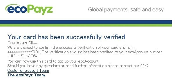 cf000032 - 【停止中】エコペイズの登録・口座開設後のクレジットカード登録方法