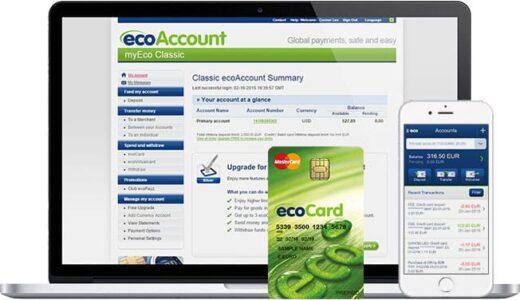 エコペイズのアカウント登録・口座開設方法の手順。会員ランクの解説とアップグレード方法