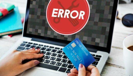 ベラジョンカジノに入金できない、入金エラー・入金拒否・入金不承認の原因と解決方法