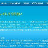 jiko 160x160 - ベラジョンカジノの入金方法。入金限度額、入金手数料の比較まとめ