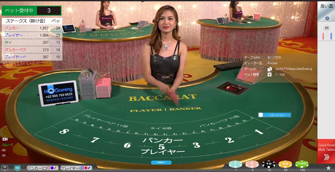 1118ho - ベラジョンカジノのライブカジノ評判まとめ。ライブカジノの仕組み、攻略、必勝法の紹介