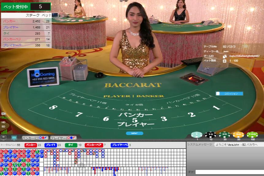 2018 11 21 190518 - ベラジョンカジノのライブカジノ評判まとめ。ライブカジノの仕組み、攻略、必勝法の紹介