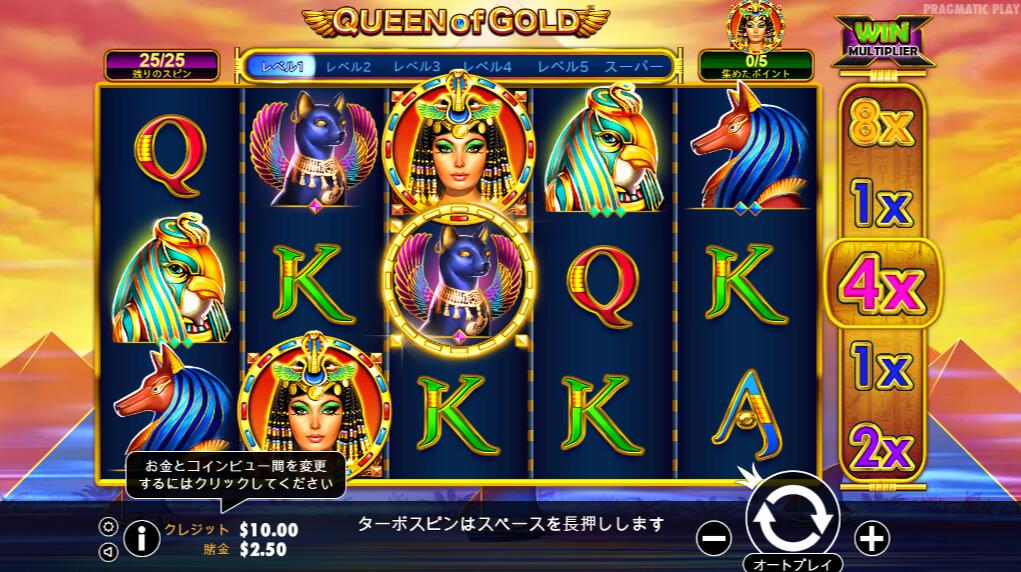 2018 11 21 190609 - ベラジョンカジノのライブカジノ評判まとめ。ライブカジノの仕組み、攻略、必勝法も紹介します
