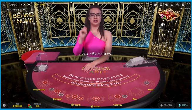 2020 06 29 123131 - ベラジョンカジノのライブカジノは、イカサマや不正がない理由。イカサマ、不正の可能性を徹底検証!