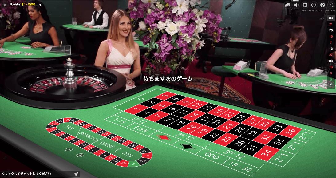 9925b335e082e4eb84bcddd3b8804771 - ベラジョンカジノのライブカジノ評判まとめ。ライブカジノの仕組み、攻略、必勝法も紹介します