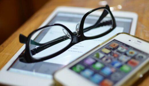 ベラジョンカジノの本人確認書類で身分証明書の提出が必要なパターンと身分証明書の提出方法、手順の解説