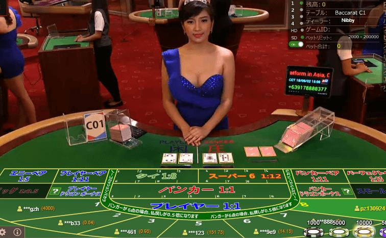 asiagaming4 - ベラジョンカジノのライブカジノ評判まとめ。ライブカジノの仕組み、攻略、必勝法の紹介