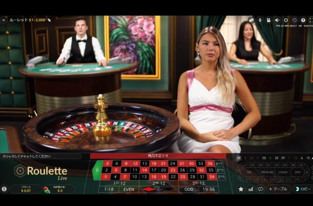 raibu e1532319656750 - ベラジョンカジノのライブカジノ評判まとめ。ライブカジノの仕組み、攻略、必勝法の紹介