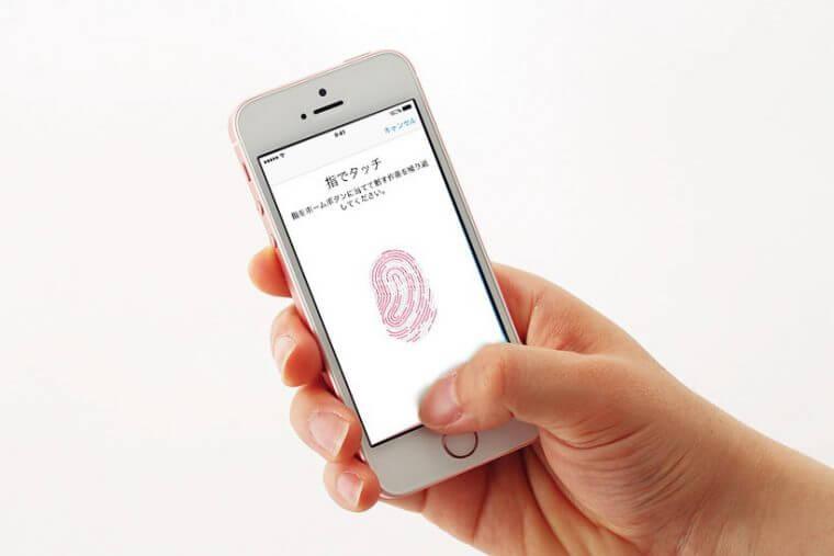 20160623 i02 760x507 - ベラジョンカジノのスマホ公式アプリのダウンロード方法と手順、iOS版は、指紋認証(Touch ID)対応だから便利!