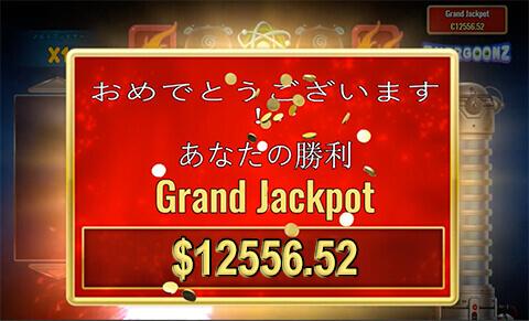 65cf739edd98c24a111a28365a61154e - ベラジョンカジノでスロットの大当たりジャックポットの確率は、宝くじ一等賞より高い理由
