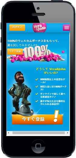 8116f5fd1fbf2478107ec1aa9445a572 - ベラジョンカジノのスマホ公式アプリのダウンロード方法と手順、iOS版は、指紋認証(Touch ID)対応だから便利!