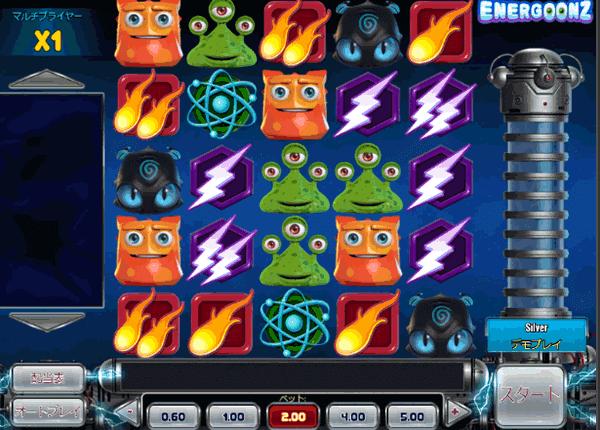 energoonz 03 - ベラジョンカジノのスロット高額当選ジャックポットで賞金者4億円の画像!ジャックポット必勝法も解説します