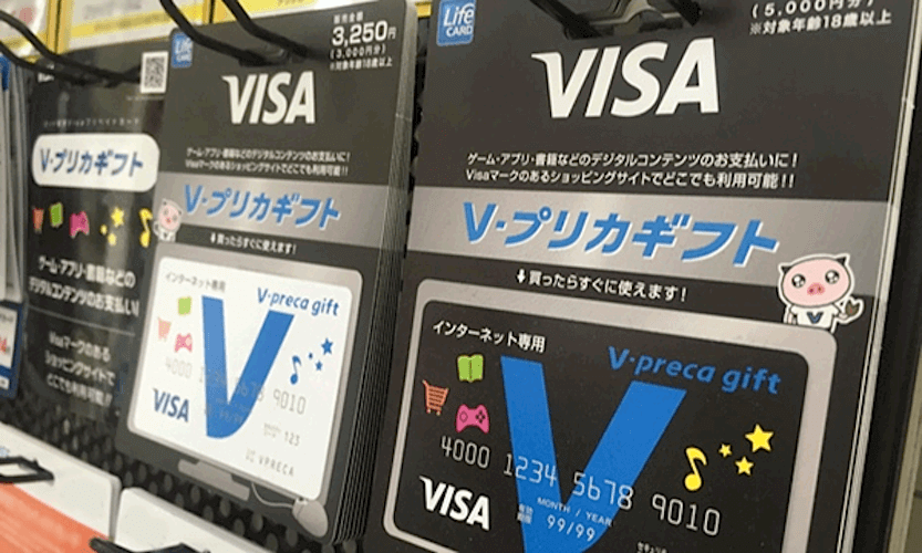 vplica registration500 - ベラジョンカジノのコンビニ入金方法・入金限度額・入金手数料の解説