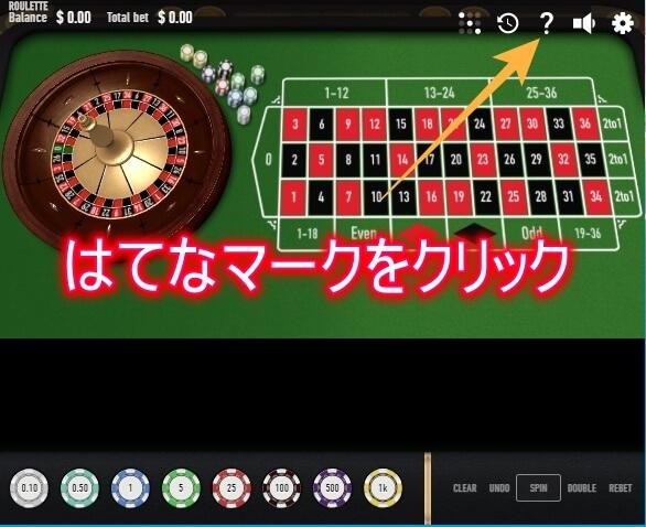 20180423130153 - ベラジョンカジノのスロットは還元率が高い!?還元率と勝てるスロットの関係性