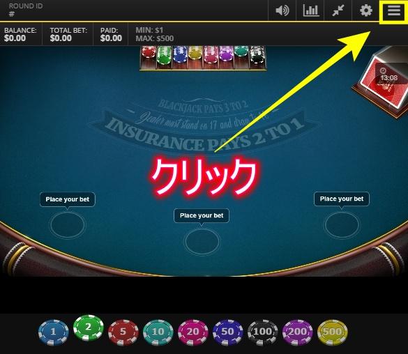 20180423130852 - ベラジョンカジノのスロットは還元率が高い!?還元率と勝てるスロットの関係性