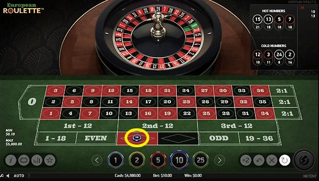 cd708e7df43fa8eb637e081db2ea7225 - ベラジョンカジノで遊べる全種類のルーレットを紹介。最低・最高ベット額が分かるテーブルリミットのまとめ