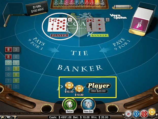 f3dc2c2d62a8020e850294fd4f876dc8 - ベラジョンカジノのバカラの基本ルール(やり方)賭け方、点数、配当、3枚目の条件、勝率アップのための攻略・必勝法