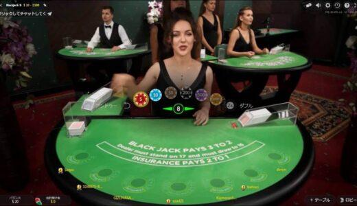 ベラジョンカジノのブラックジャックの基本ルールと賭け方。ブラックジャック攻略・必勝法の紹介