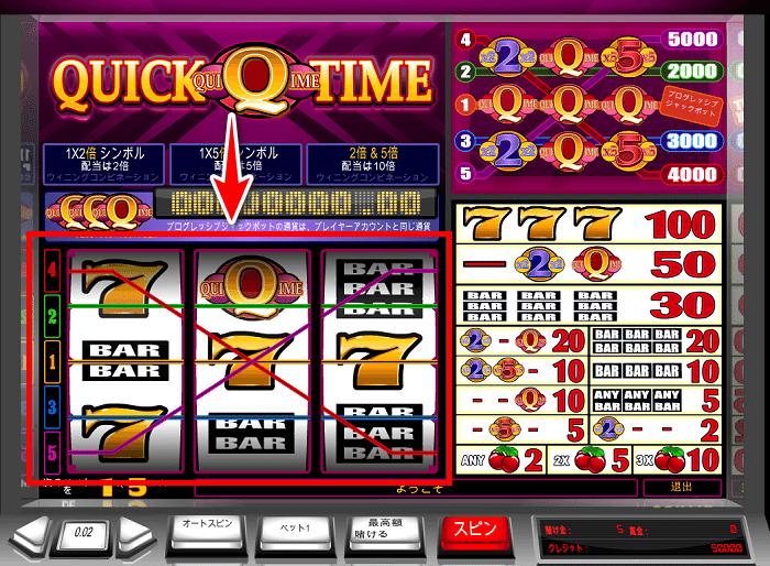 quicktime 01 - ベラジョンカジノのスロットの遊び方。ビデオスロットのジャックポット攻略法も紹介します