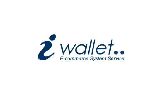 ベラジョンカジノのアイウォレット(iWallet)出金方法を図解説明で解説。手数料、出金限度額、時間、出金条件まとめ