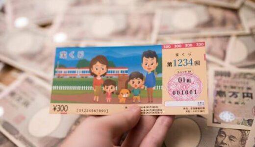 ベラジョンカジノでスロットの大当たりジャックポットの確率は、宝くじ一等賞より高い理由
