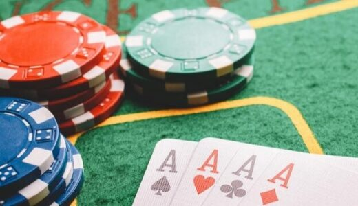 ベラジョンカジノの利用規約には、必要なルール全般が書かれているのでよく読んでおきましょう!