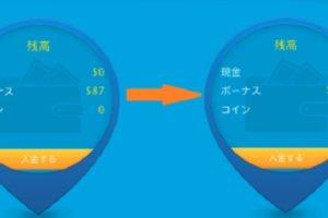 SnapCrab NoName 2018 4 27 13 24 25 No 00 300x200 - ベラジョンカジノの入金方法・手順・手数料・限度額・種類を解説します