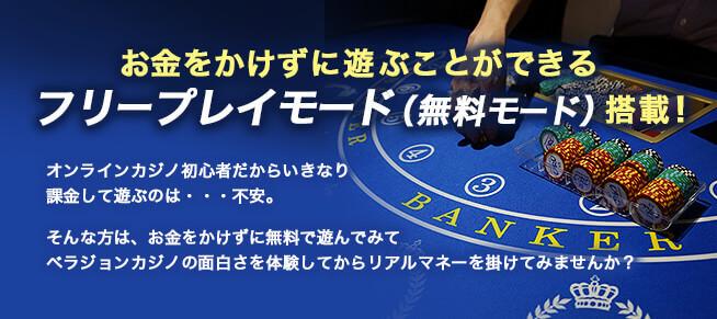 img05 1 - スロット初心者必見!ベラジョンカジノのスロットのルール、遊び方からスロット攻略・必勝法を紹介